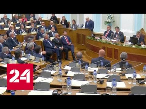 В МИД РФ холодно отнеслись к решению Черногории вступить в НАТО