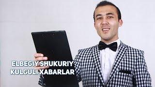 Elbegiy Shukuriy - Kulguli xabarlar 2017 | Элбегий Шукурий - Кулгули хабарлар 2017