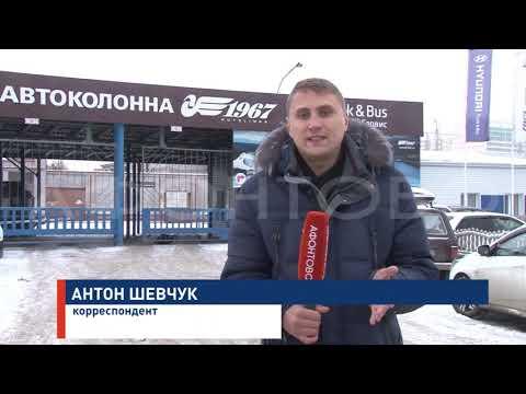 Четыре человека погибли в аварии под Назарово
