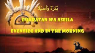 Eid Ul Fitr takbīr/takbeer [MUST SEE]!!!