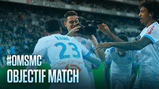 OM - Caen Les coulisses de la victoire 5-0 | OBJECTIF MATCH S06E12 🎬