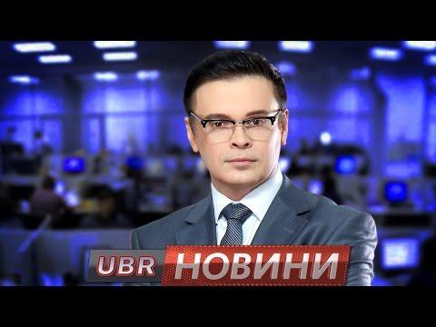 tv 24 онлайн novosti
