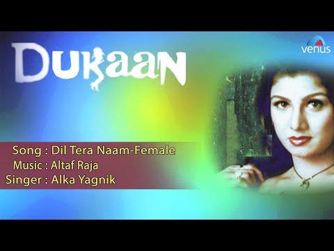 Dukaan : Dil Tera Naam-Female Full Audio Song   Rambha, Vikas Kalantri  