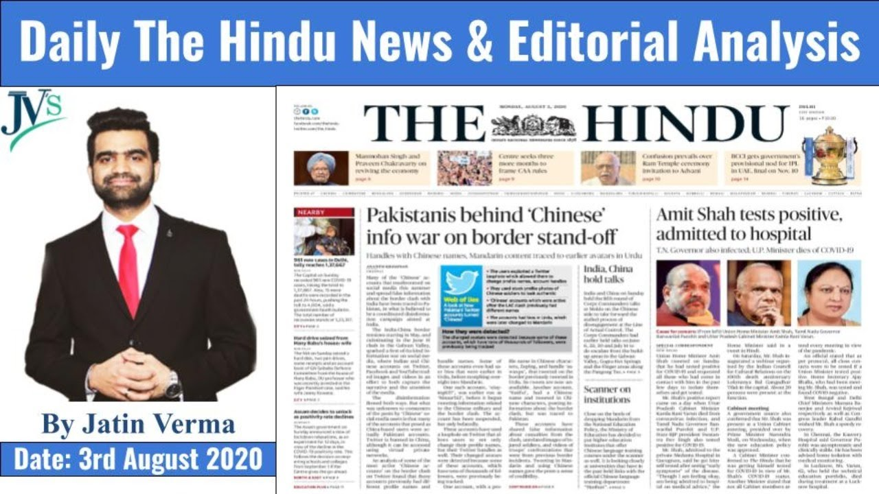 Download 3rd August 2020: Daily The Hindu News & Editorial Analysis by Jatin Verma