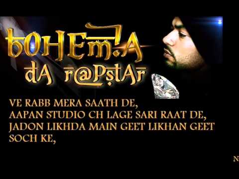 BOHEMIA - lyrics video of 'Lab ke Dikhao Mere Warga (Punjabi Rap Star)' by bohemia