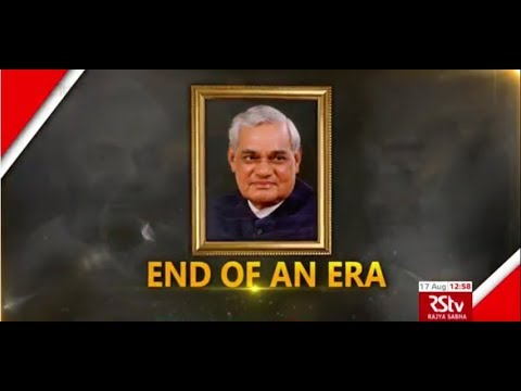 Nation mourns Vajpayee's death l Special Coverage (Part - 06)