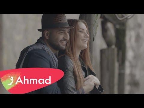 Ahmad AlBaik - Mo Haram (Music Video) / أحمد البيك - مو حرام