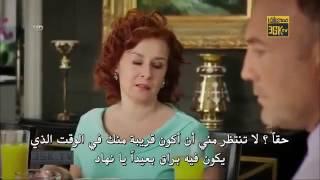 مسلسل رائحة الفراولة الحلقة 2 مترجمة  Çilek Kokusu