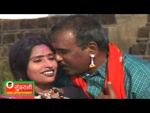 JHAN KAR JUWANI LA BARBAD - झन कर जुवानी ला बर्बाद - Shivkumar Tiwari - Faag Geet - Holi Geet