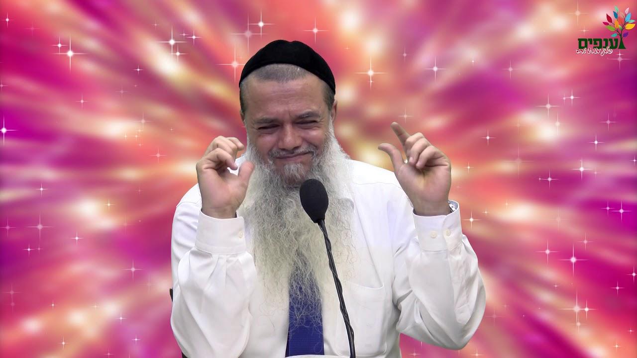 הרב יגאל כהן - אחד החזקים!!! טיפים לאושר המושלם!!!!