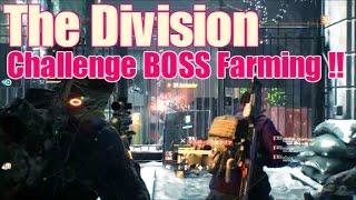 The Division チャレンジBOSS複製グリッチ!! 無限報酬チャレンジ【monchi】PS4 ディビジョン