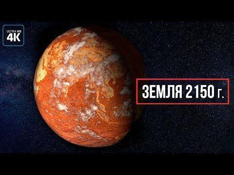 Шестое глобальное вымирание.