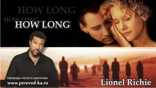 Lionel Richie - How long с переводом (Lyrics)