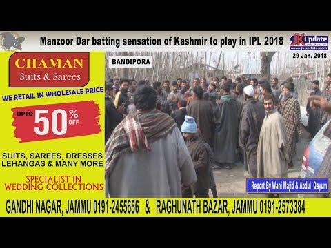 Jammu Kashmir News Round Up 29  Jan 2018