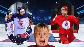 Хоккей Великобритания Россия Чемпионат мира по хоккею 2021 в Риге период 2