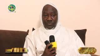 10e N° Al-Lawhu Wal Qalam - Invité Serigne Cheikhouna Lo Ngabou   Le Réseau des Écrivains  #10