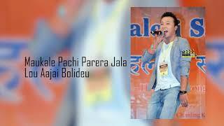 Allare Baisa - Karaoke By Sachin Rai