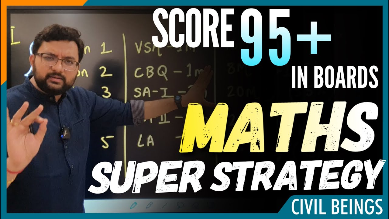 How to Study Maths For Class 12 & 10 | Guaranteed 95% With These Tips | Best Plan & Strategy