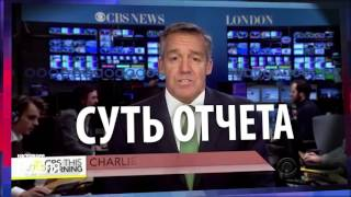 Смотри в оба: Чисто российское убийство?