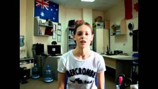 видео Как побывать загрницей с программой AU PAIR