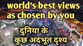 The world's best views as chosen by you // top Most Beautiful Places in the World :-SahuG Manish