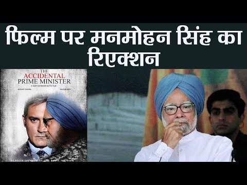 The Accidental Prime Minister Trailer: Silence Reaction From Manmohan Singh | FilmiBeat