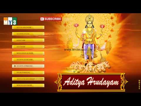 Lord Surya Narayana Songs - Aditya Hrudayam - JUKEBOX