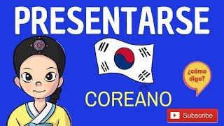 presentarse en coreano