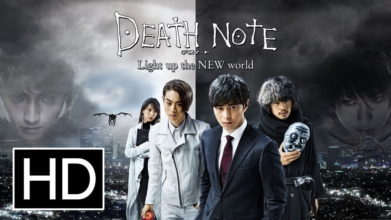 Download Death Note - Light Up the New World Theme Ending Song (Dear Diary Lyrics - Cover by Hina)