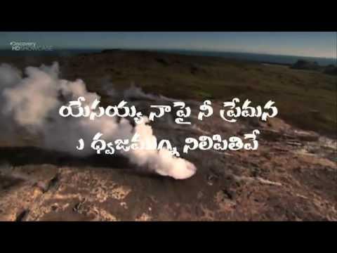 Ninu Nenu Vedakedanu Sharon Sisters HD 720p With Lyrics ajayxlnc  - YouTube.flv