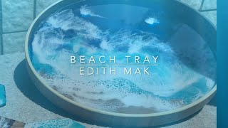 Beachscape Resin Serving Tray