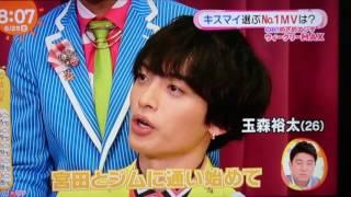 めざまし土曜日 Kis-My-Ft2の5thnew album [I SCREAM] キスマイが決める...