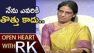 Sabitha Indra Reddy Over His Son Karthik Reddy's Political Entry | Open Heart With RK | ABN