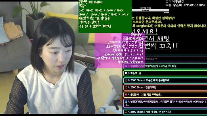[[송은미TV]]송은미 TV 클랜 내전 시작! 관전 꿀잼