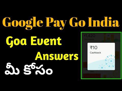Google Pay Go India Goa Event Answer's || Go India Goa Event || Gtricks