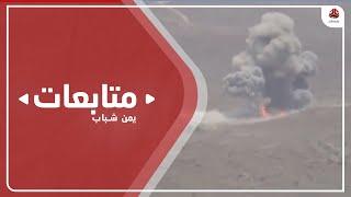 الجيش يسحق أنساقا حوثية على امتداد جبهة صرواح بمأرب