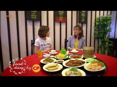 Food Diary : หลากหลายความอร่อยในซอยทองหล่อ