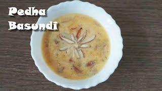 Pedha Basundi   Easy Basundi Recipe   Make your festival Special