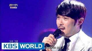 KCM - Azaleas (진달래꽃) [Immortal Songs 2 / 2016.12.03]