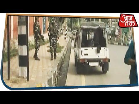 कश्मीर में चरणबद्ध तरीके से हटेगी पाबंदी, 12 दिन में नहीं गई एक भी जान
