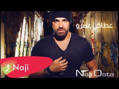 Naji Osta 2013-3ataki 3omro -