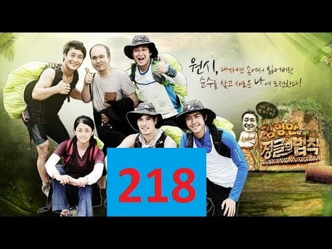 law of the jungle episode 217