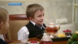 Смотреть видео Президент помог «хрустальному» мальчику увидеть Санкт Петербург с высоты птичьего полета онлайн