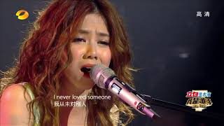The Voice China - Falling Alicia Keys AMAZING performance