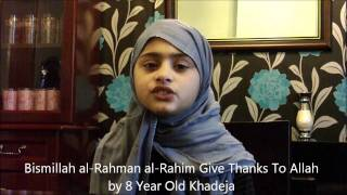 Bismillah al-Rahman al-Rahim Give Thanks To Allah by 8 Year Old Khadeja