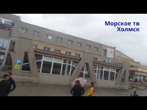 Эвакуация из магазинов по улице Советской города Холмск