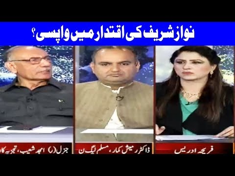 Tonight With Fareeha - 3 Oct 2017 - Abb Tak