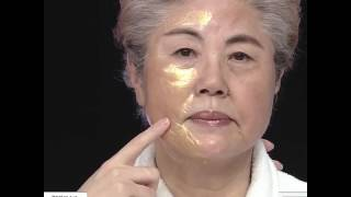 Cledbel Face Lifting Gold Collagen Mask