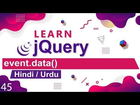 jQuery Event Data Property Tutorial in Hindi / Urdu thumbnail
