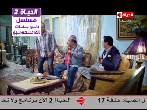 مشهد قمة الكوميديا الرائعة من النجم مصطفى شعبان